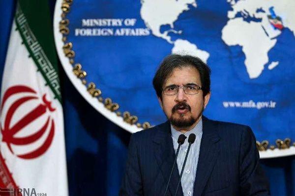 واکنش وزارت خارجه به بیانیه گروه هفت