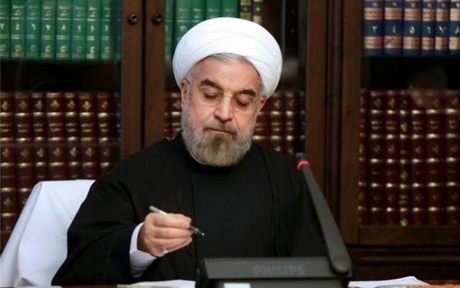قانون ضد اسرائیلی مجلس اجرا میشود