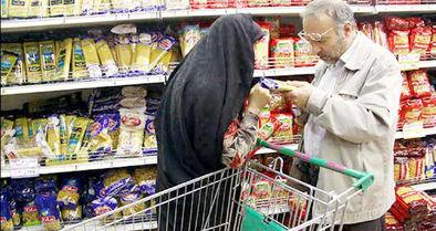 قدرت خرید مزدبگیران باید افزایش پیدا کند