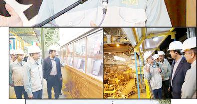 شرکت فولاد مبارکه رکورددار بهره وری  در ایران است