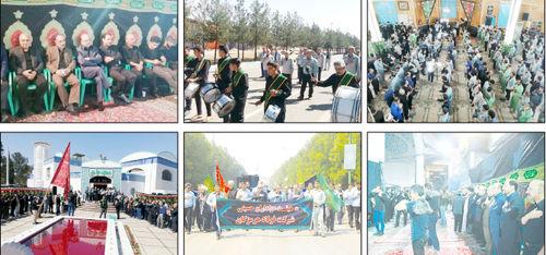 گروه فولاد مبارکه در سوگ شهادت سید و سالار شهیدان