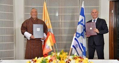 نتانیاهو برقراری روابط با «بوتان» را تایید کرد!