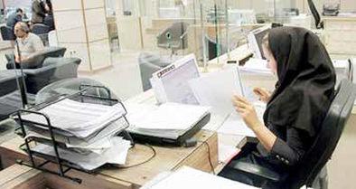 درآمد زنان موجب بهبود کیفیت زندگی میشود