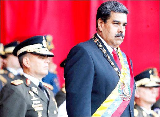 حزماندیشی یا رودربایستی با مادورو؟