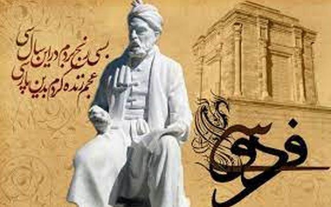 پاسدار زبان فارسی باشیم