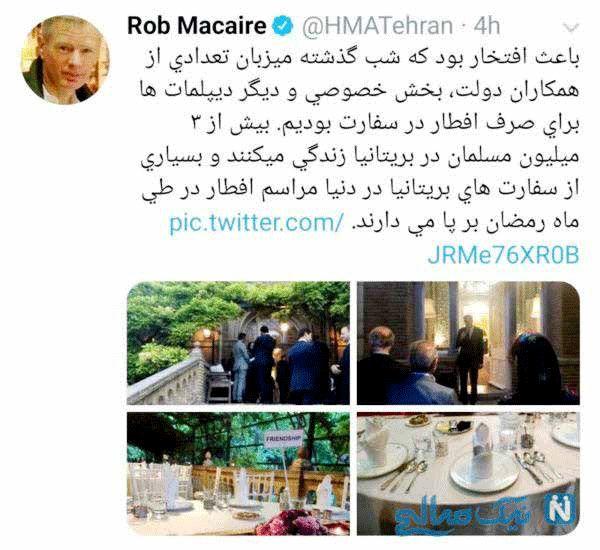 جنجـالهای ضیافت  در سفارت