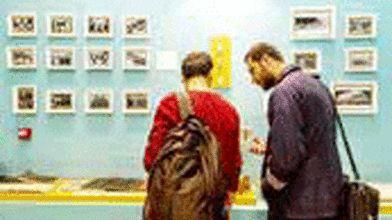 پایان تعطیلات در گالریها