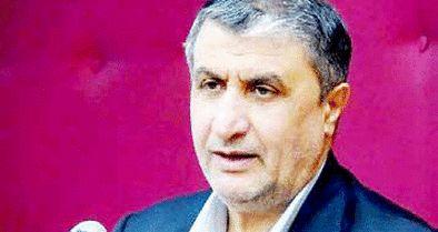ارائه تنخواه به استانداران استانهای آسیبدیده