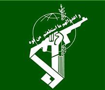 کلیات طرح حمایت از سپاه تصویب شد