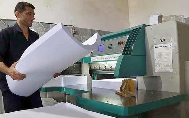 فرصت برای حل مشکل کاغذ تمام شده و در وقت اضافه هستیم!