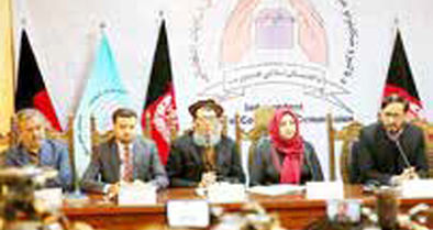 ثبت چهار هزار شکایت در کمیسیون انتخابات افغانستان