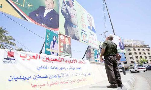وحشت؛ کلیدواژه تعلیق انتخابات بغداد