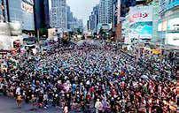 فریاد مرگ بر دیکتاتور در خیابانهای بانکوک!