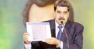 اپوزیسیون ونزوئلا به کمک آمریکا برای سرنگونی مادورو برنامه داشتند