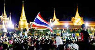 تظاهرات دهها هزار نفری در تایلند علیه دولت و پادشاهی