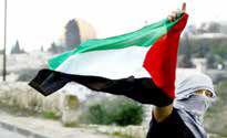جهان، کشور فلسطین را به رسمیت بشناسد