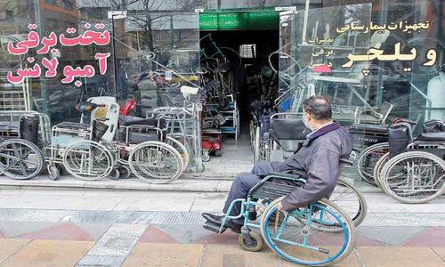 لوازم توانبخشی معلولان 5 تا 6 برابر افزایش قیمت داشته است