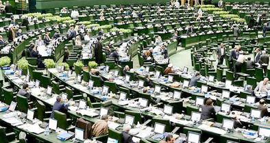 از «تهران جنوبی» تا «ابطال اسناد مالکیت پهلوی»
