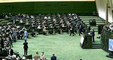لایحه بودجه 1400 باید به کمیسیون تلفیق بازگردد، نه دولت