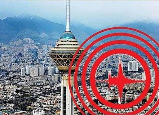 آمادگی ۱۸ درصدی تهران برای زلزله