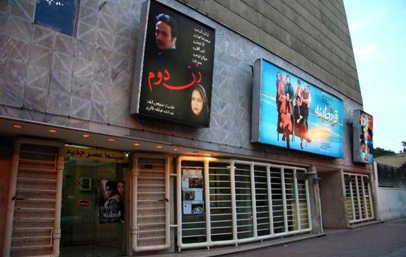 یک سینمای قدیمی دیگر هم تعطیل شد