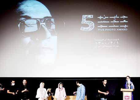 یک کار کوچک فرهنگی بهیاد عباس کیارستمی