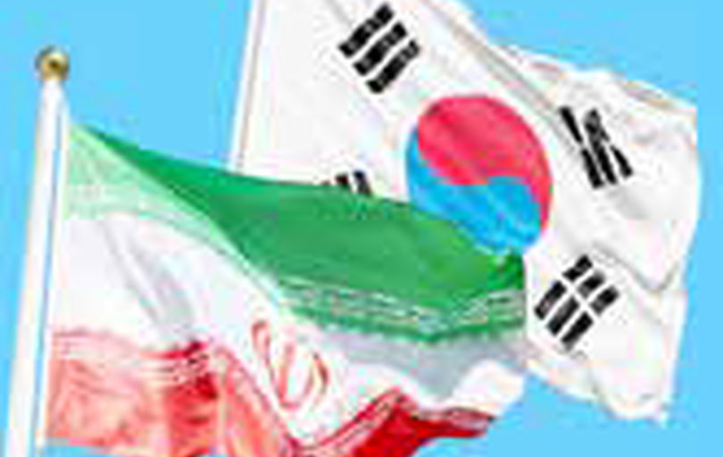 ایران از قدرتش در تنگه هرمز برای برخورد با کره جنوبی استفاده کند