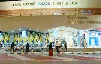حمله انصارالله یمن به فرودگاه أبها در عربستان