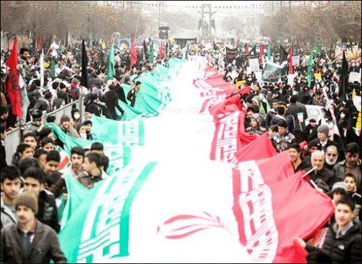 پایدار ی ایرانیان