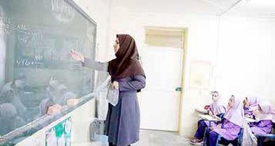 آموزگاران جوان در نگرانی از تعدیل به سر میبرند