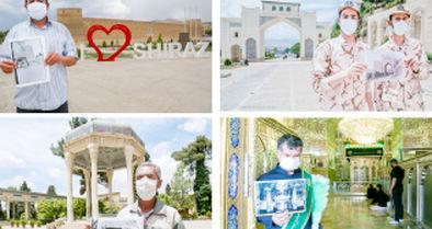 درنگی در مهد هنر و ادب ایران