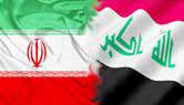 عراق در نقطه پایانی پرداخت مطالبات ایران قرار دارد