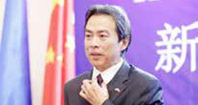 جسد سفیر چین در فلسطین اشغالی پیدا شد