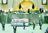 بهارستان در جستجوی «دیکتاتور»