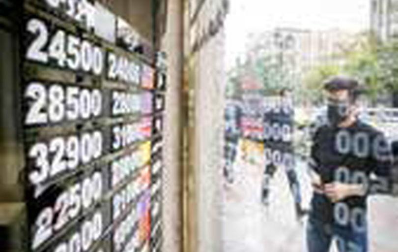 چهارراه استانبول، چشمانتظار دلار ۲۰ هزار تومانی