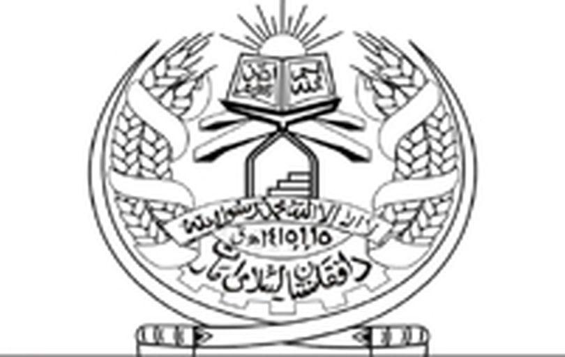 سرنگونی هواپیمای حامل افسران سیا توسط طالبان