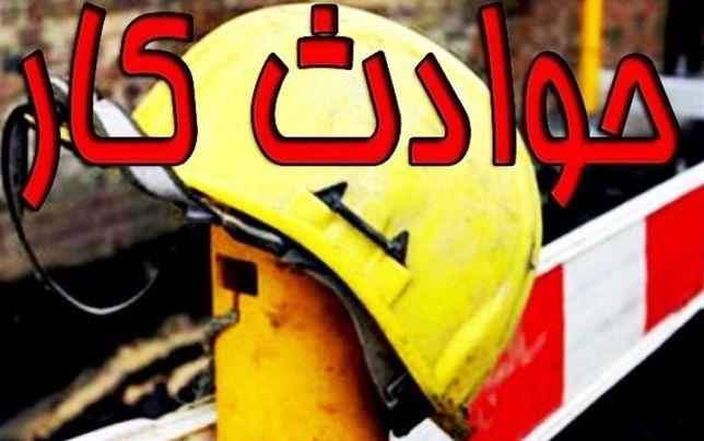 کاهش حوادث ناشی از کار، وظیفهای قانونی، رسالتی اخلاقی