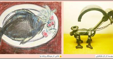 دغدغههای مردمنگاری هنرمندان نوگرای ایران