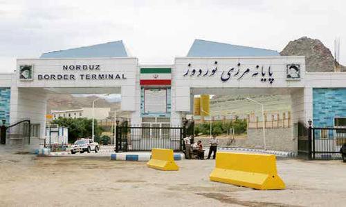 ایران، پشت مرزهای بسته!