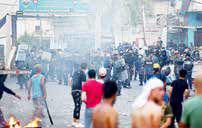 تظاهرات مردم نجف برای برکناری استاندار