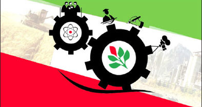 اقتصاد ایران سال آینده به کدام  سو می رود؟