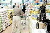 موافقت مجلس با یک فوریت طرح ممنوعیت افزایش قیمت کالاها و خدمات