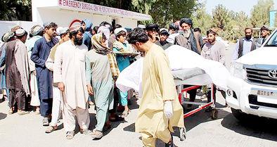کشته شدن 40 شهروند افغان در عملیات علیه طالبان