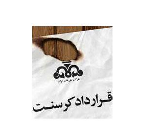 احمدینژاد نخواست کرسنت اجرایی شود