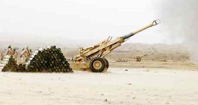 حمله نیروهای ائتلاف به الحدیده