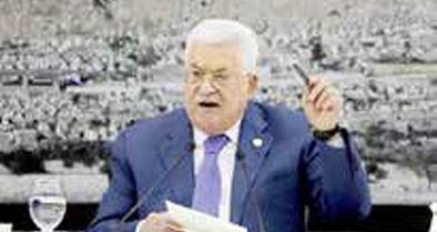 توقف اجرای توافقنامههای منعقد شده با اسرائیل