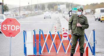 سفر ممنوع؛ مجوز تردد فرمانداریها هم حذف میشود