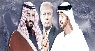 عربستان و امارات ترامپ را تهدید کردند