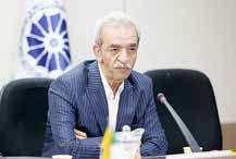 انتقاد از «آشفتگی بیسابقه در تصمیمگیریهای اقتصادی کشور»