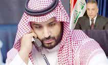 بن سلمان خواستار میانجیگری الکاظمی در روابط ایران-عربستان شد